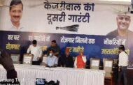 उत्तराखंड के हर युवा को देंगे रोजगार, बेरोजगारों को पांच हजार हर माह भत्ता : अरविंद केजरीवाल