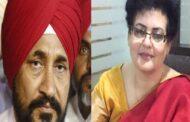 राष्ट्रीय महिला आयोग ने सोनिया गांधी से की अपील, महिला सुरक्षा के लिए खतरा हैं पंजाब के मुख्यमंत्री, मांगा इस्तीफा