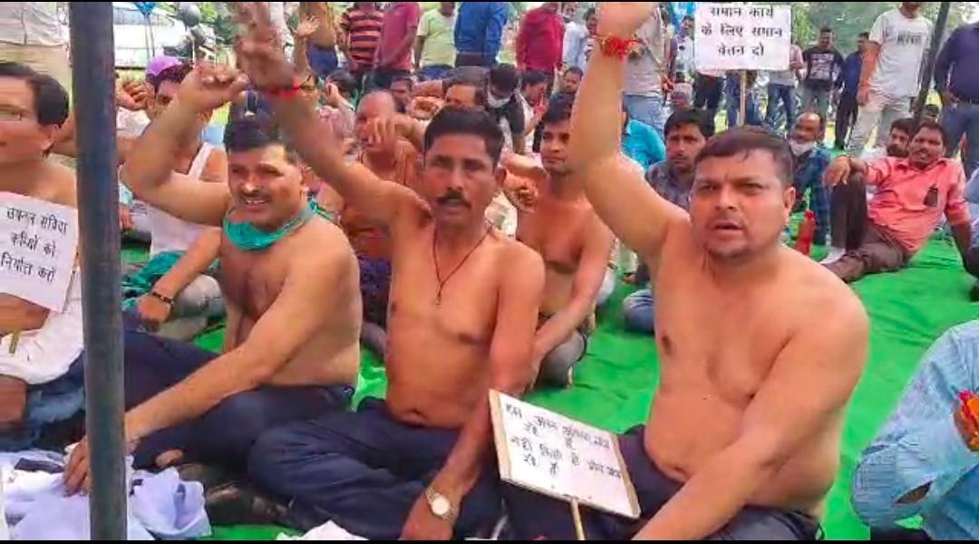 गांधी पार्क में उपनल कर्मचारियों का अर्धनग्न प्रदर्शन