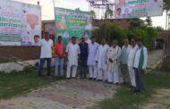 गोला में कांग्रेस की किसान पंचायत कल, प्रदेश अध्यक्ष अजय लल्लू आएंगे