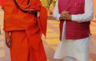 महंत नरेंद्र गिरि के निधन पर गोला विधायक ने जताया शोक