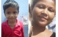 रुद्रपुर में दिल दहला देने वाली घटना, पहले बेटे को गला दबाकर मारा, फिर खुद फांसी पर झूल गई
