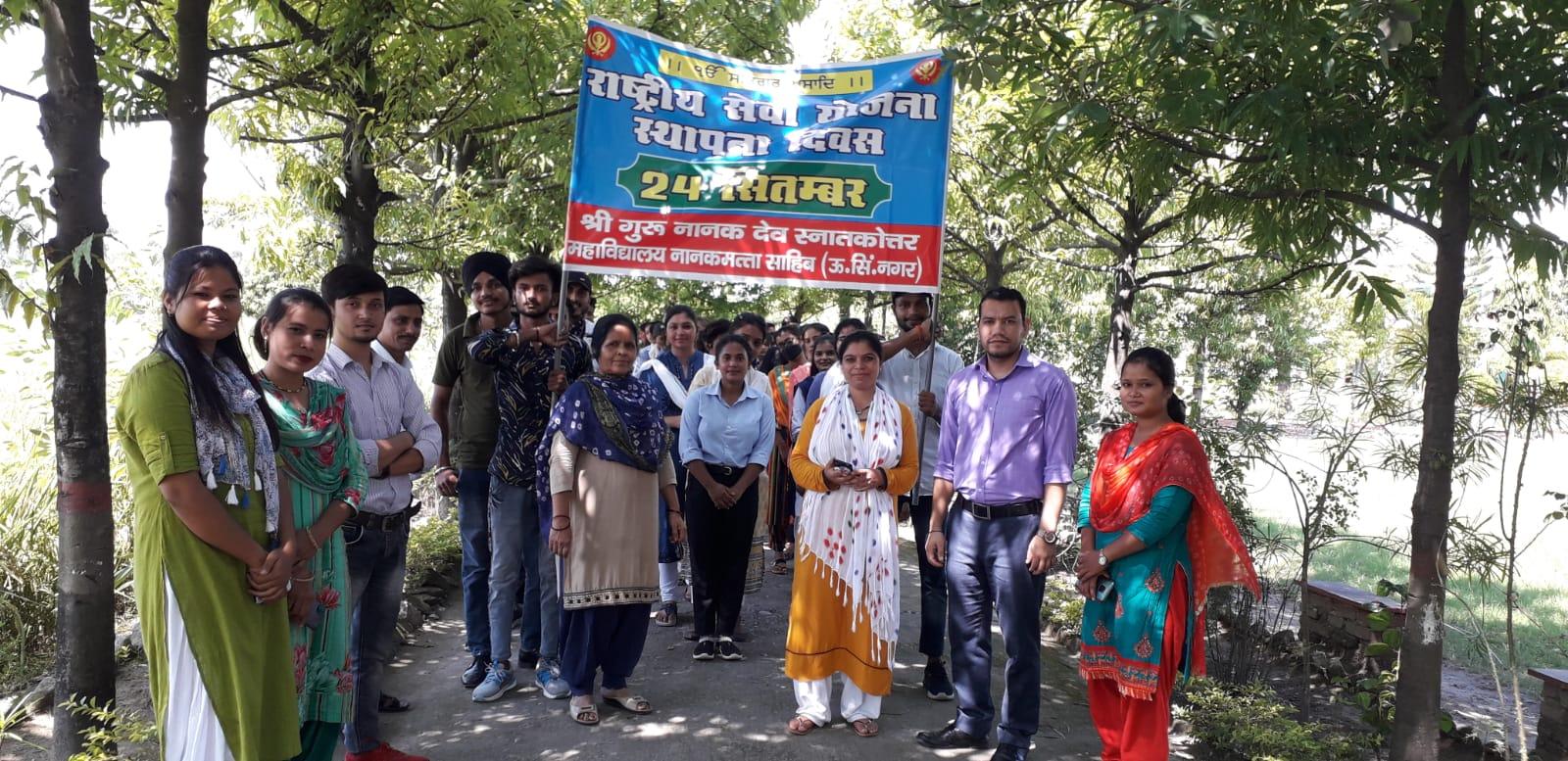 स्वयंसेवी छात्र-छात्राओं ने महाविद्यालय में मनाया एनएसएस स्थापना दिवस