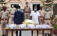 खीरी जिले में भीरा पुलिस ने असलहा बनाते किया दो को गिरफ्तार
