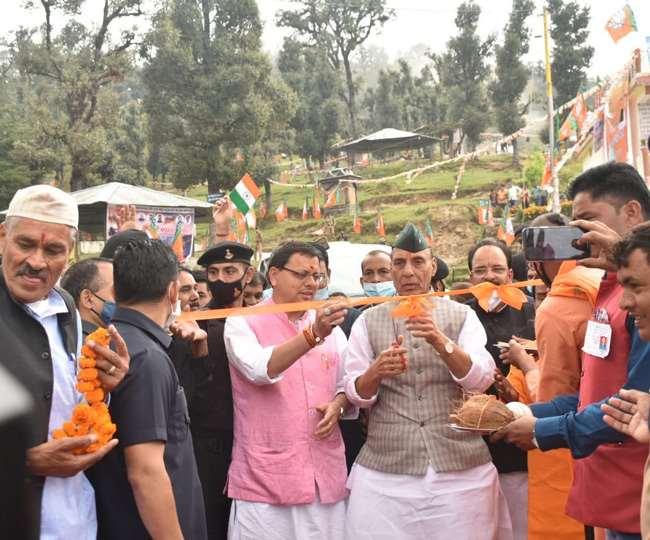 रक्षा मंत्री राजनाथ सिंह बोले, किसी ने एक इंच जमीन कब्जाने की कोशिश की तो हमारी सेना देगी मुहतोड़ जबाब