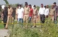 लखीमपुर खीरी हिंसा के आरोपित आशीष और उसके दोस्त को लेकर घटनास्थल पहुंची SIT, घटना का री-क्रिएशन