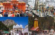 केदारनाथ, गंगोत्री-यमुनोत्री की यात्रा पर लगाई गई अस्थाई रूप से रोक, बदरीनाथ की यात्रा फिलहाल जारी