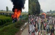 लखीमपुर हिंसा में तीन और गिरफ्तार, पुलिस की गिरफ्त में मंत्री पुत्र सहित अब तक 13 गिरफ्तार