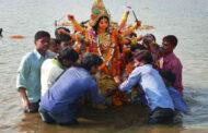 विजयादशमी के दिन दुर्गा विसर्जन को जा रहे श्रद्धालुओं को कार ने कुचला, चार की मौत, 20 घायल
