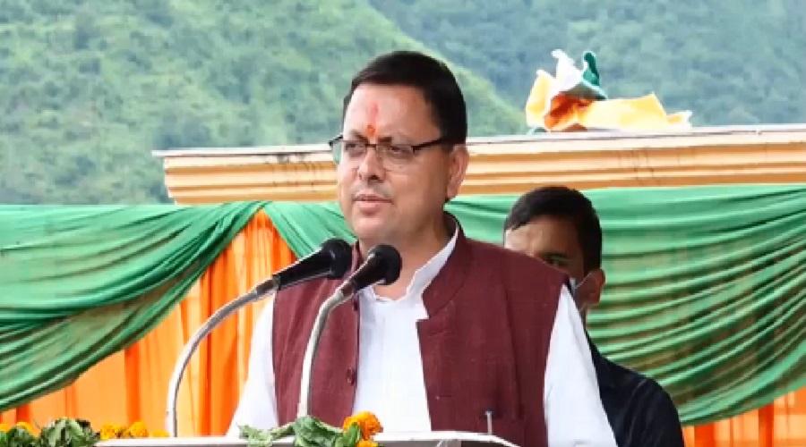 मुख्यमंत्री धामी आज किच्छा-बागेश्वर में, करेंगे विकास योजनाओं का लोकार्पण और शिलान्यास